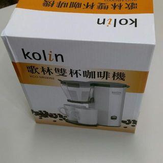 🚚 歌林雙杯咖啡機KCO-MN3002