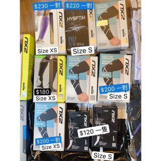 2XU calf guards and arm guards and compression tights