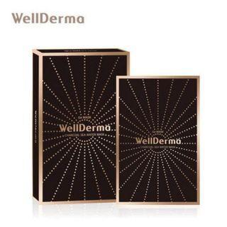 🚚 韓國 WellDerma 夢蝸海水黑炭面膜