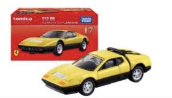 Tomica Diecast Ferrari - No.17 512 BB (1st Special Edition)