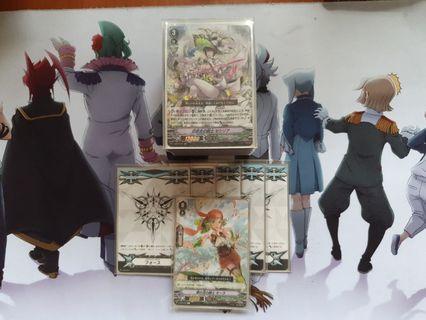 Vanguard neo nectar deck