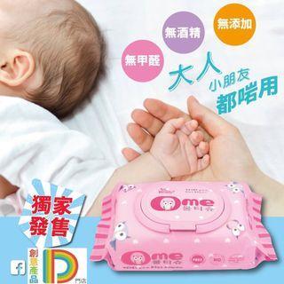 韓國 Ome 濕紙巾(五包)