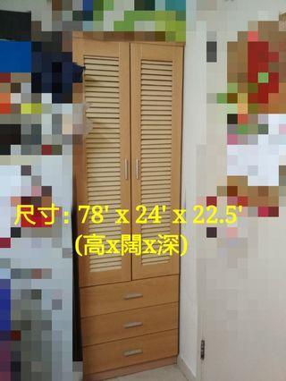 實用衣櫃  9成新  尺寸: 78x24x22.5吋