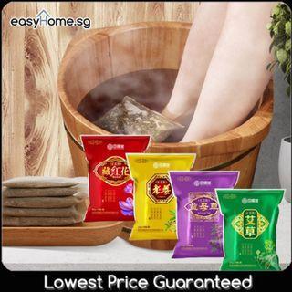 Chinese Herbal Foot Soak (25pcs)