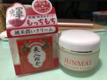 日本純米美人 米糠高補水保濕面霜