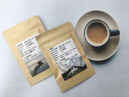 ☕️{免費}在本店購買任何咖啡產品都可得到新鮮烘焙精品咖啡豆 (  獨立包裝 , 一包15g  )  - 風味隨機