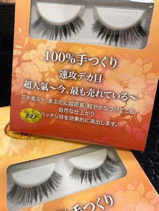 日本假眼睫毛