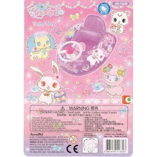 (清貨) Sanrio Jewelpet JW-11339 寶石寵物 兒童嬰兒水泡船 適合3歲以上小朋友 正版 全新 #11339