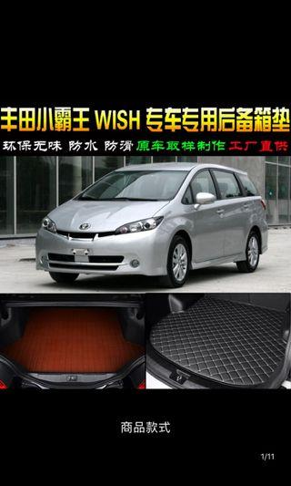 Toyota wish boot protector