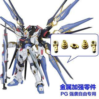Metal replacement parts PG Strike Freedom