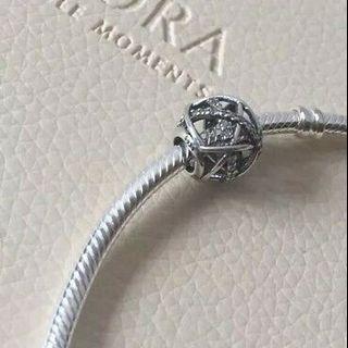 Bnis Pandora galaxy silver openwork charm