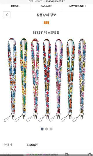 BT21 x Monopoly Official Lanyard