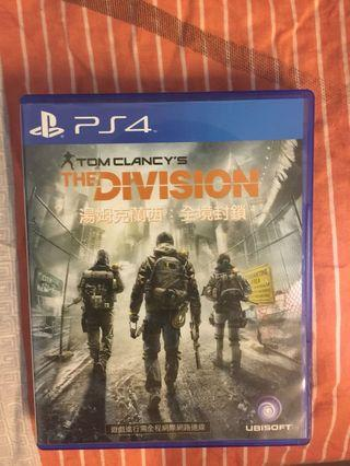 PS4 Division