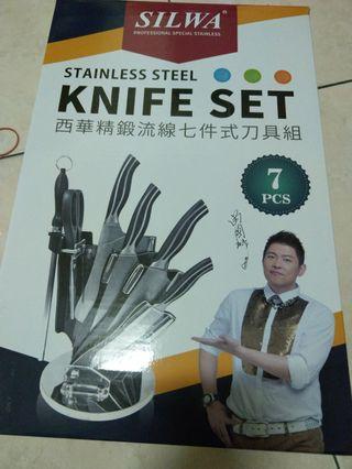 西華七件式刀具組