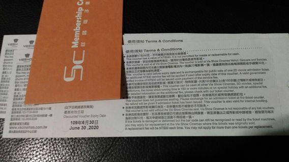 華納威秀電影票,全省華納威秀都可使用, 期限至2020-06-30。