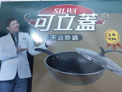 西華可立蓋 不沾炒鍋 30公分