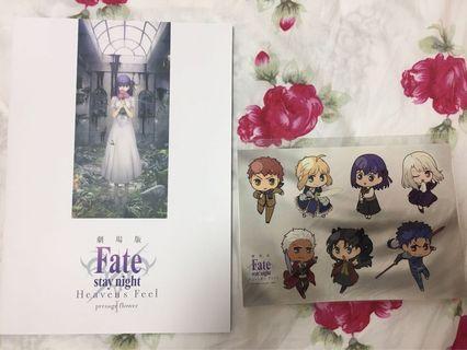 Fate stay night haven't feel 日版電影雜誌 +貼紙