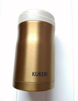 🚚 KUKERI Food Jar