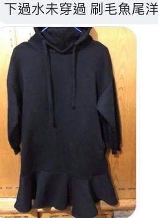 黑色魚尾長版洋裝