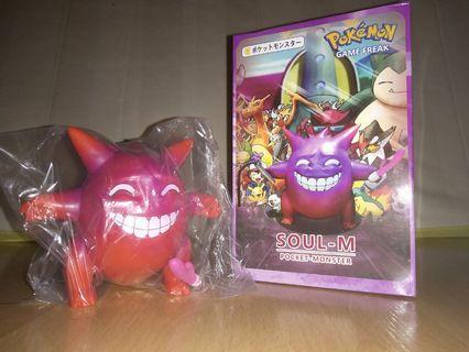 Pokemon Game Freak Gengar Figure
