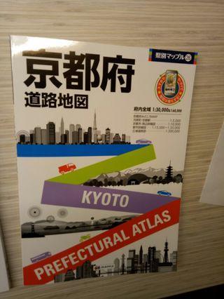 🚚 Japan travel holiday maps books