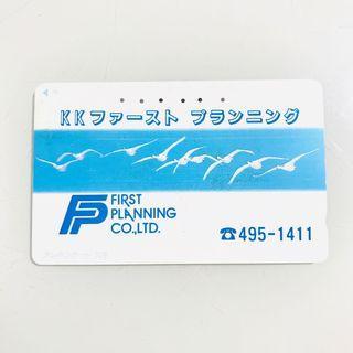 絕版珍藏日本NTT電話卡🕊白鴿 和平鴿 紀念卡 JAPAN PIGEON TELEPHONE CARD