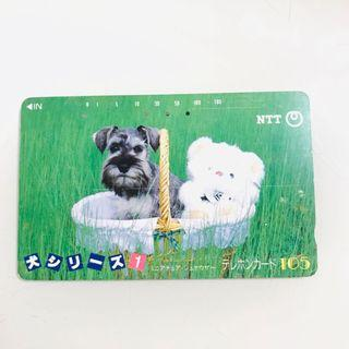 絕版珍藏日本NTT電話卡🐶狗仔紀念卡 JAPAN DOGTELEPHONE CARD
