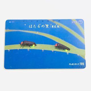 絕版珍藏日本NTT電話卡 螢火蟲 昆蟲 紀念卡 JAPAN FIREFLY TELEPHONE CARD