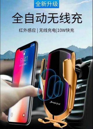 Smart Sensor car wireless charger R1