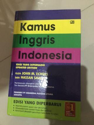 Kamus Inggris Indonesia John M. Echols dan Hassan Shadily