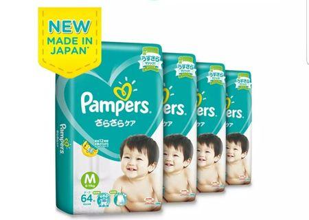 🚚 Pampers Baby Dry M size (6-11kg) TAPED