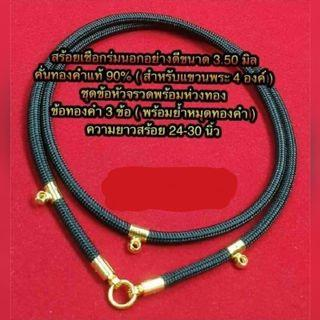Real thailand 90% gold black rope necklace