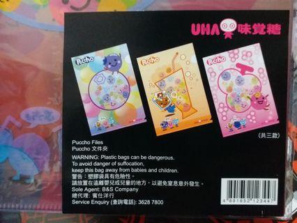 UHA 味覺糖 Puccho A4 Files / Folder 文件夾 (共3款包平郵)