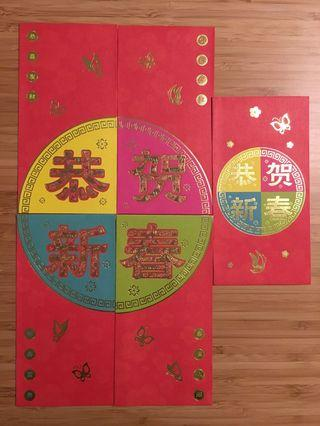 🚚 Fairprice Red Packets 红包