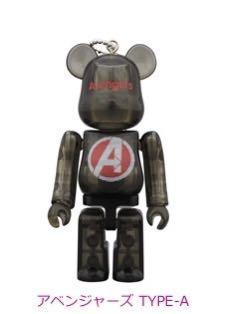 🚚 Marvel Avengers End Game Kuji Be@rbrick Unbreakable Avengers