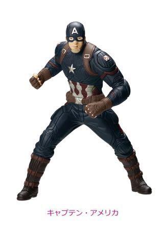 🚚 Marvel Avengers End Game Kuji No.4 Captain America