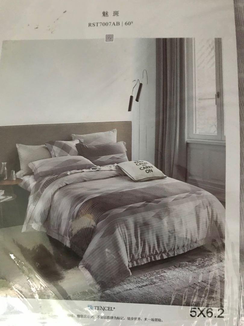 天絲標準雙人床包兩用被四件組