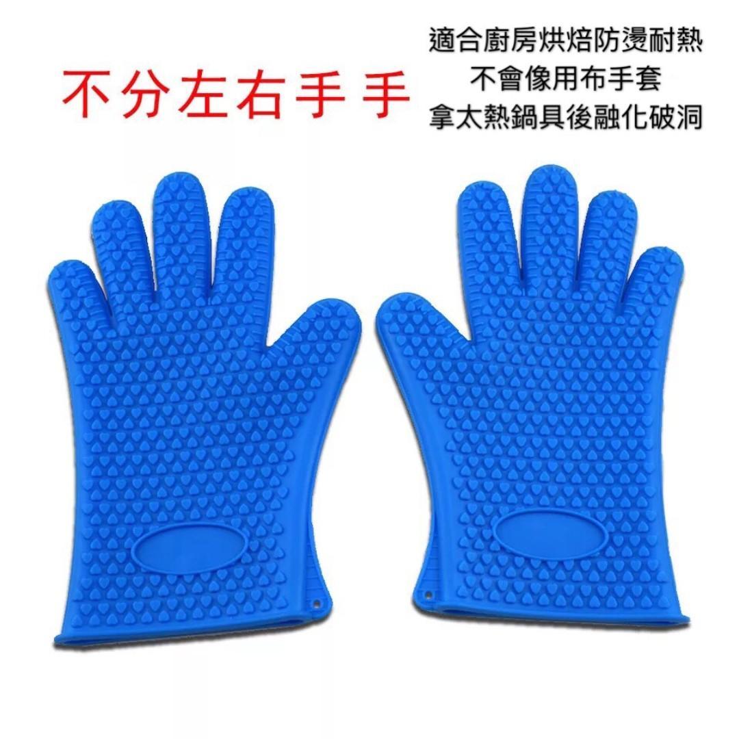 隔熱矽膠防水手套