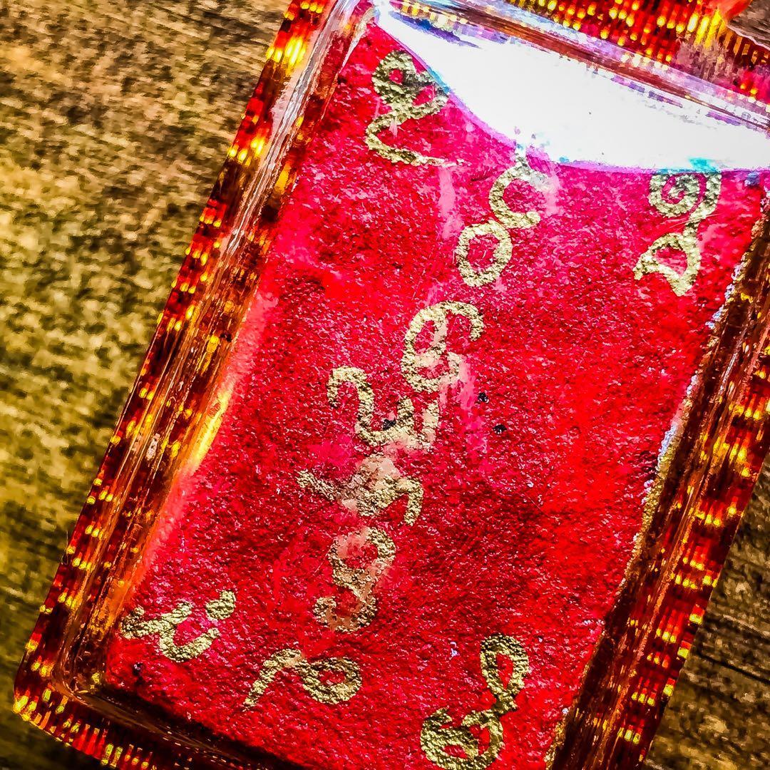阿贊帕也蝕鐵 ·緬甸古法法術·招財蜈蚣  ·此聖物有較增加或改善各類財運事業·亦可吸引人緣異性·此為古法緬甸法術幸運聖物