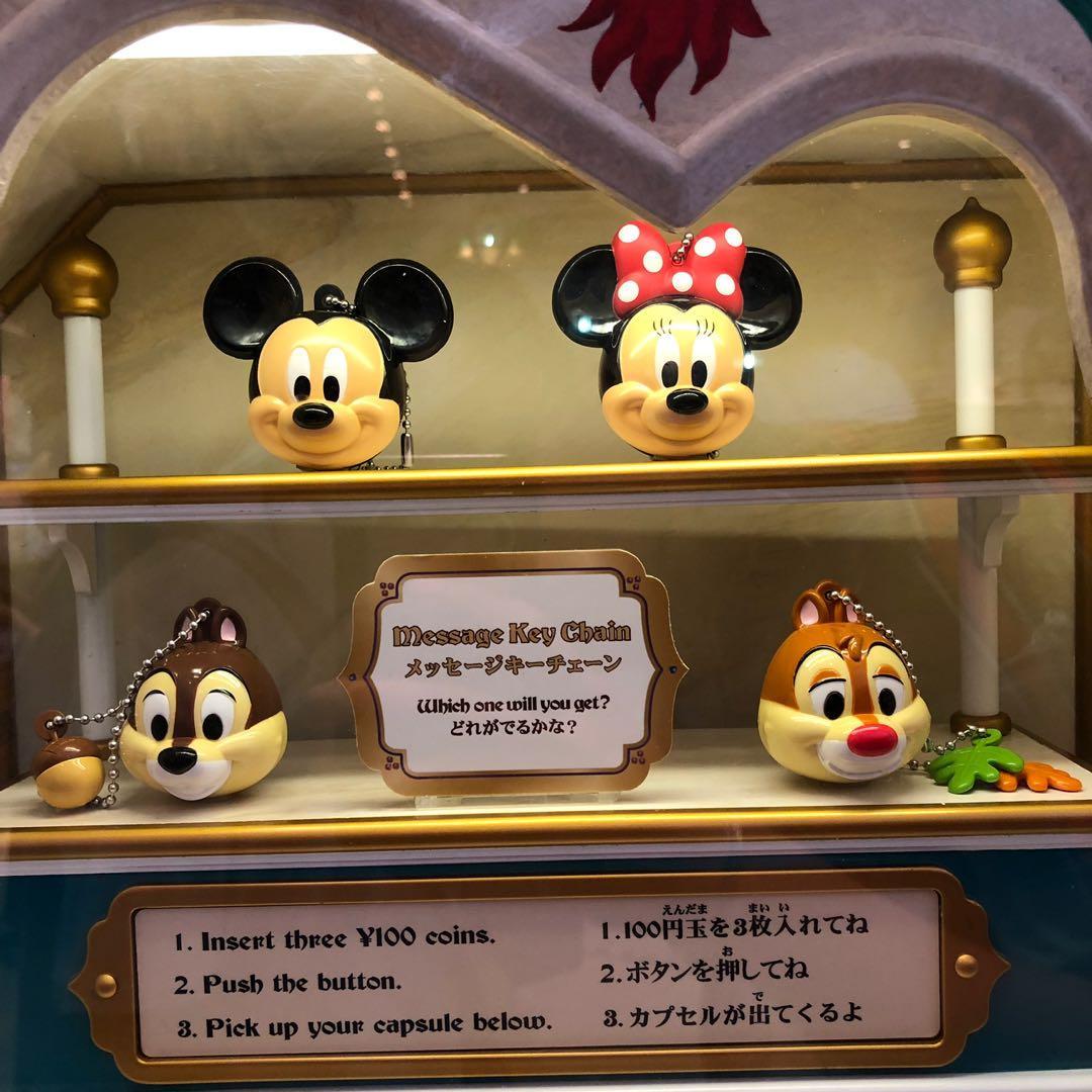 東京迪士尼扭蛋 Chip 迷你籤筒