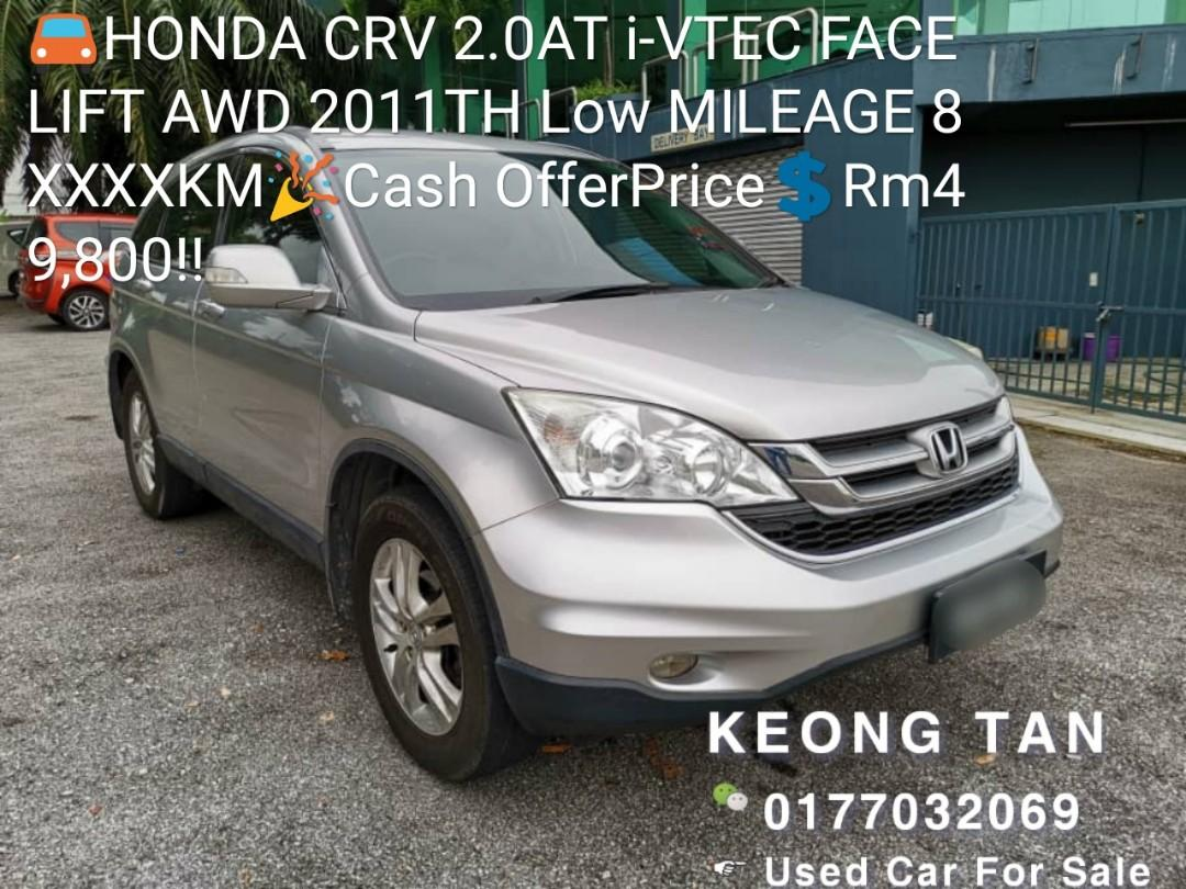 HONDA CRV 2.0AT i-VTEC FACELIFT AWD 2011TH Low MILEAGE 8XXXXKM🎉Cash OfferPrice💲Rm49,800‼