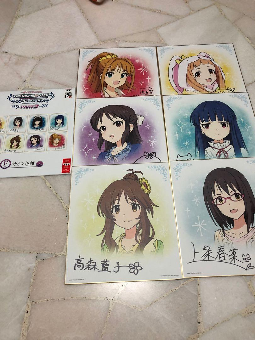 Ichiban Kuji Premium The Idolmaster Cinderella Girls Part 3