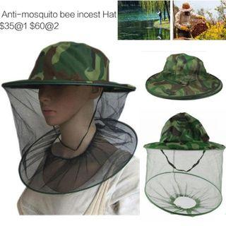 Anti-mosquito bee incest Hat 防蟲防蚊帽