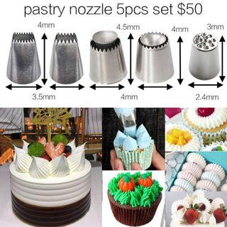 pastry nozzle 5pcs set 裱花嘴