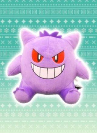 🚚 Gengar (pokemon)