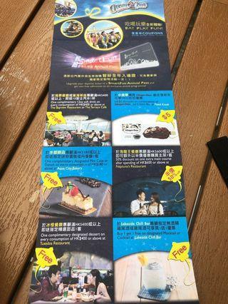 海洋公園優惠券 (限19年6-7月使用)