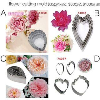 fondant flower cutter mold $35@1kind ,$100 for all 翻糖花朵切模 $35@1種 $100@4
