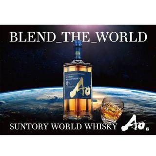 Suntory whisky AO
