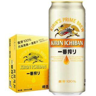 麒麟(Kirin)一番榨啤酒500ml*24罐整箱装