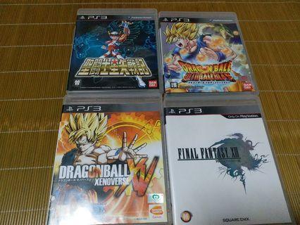 ❤❤❤❤一套四件限量發售。全日文原裝版PS3 GAMES 4IN1~聖鬥士星矢戰記(BAN DAI),最後的魅力FF XIII FINAL FANTASY 。 龍珠 DRAGON BALL XENOVERSE 。 DRAGON BALL UTIMATE BLAST 少有珍藏。只限這個星期,先到先得。🙏🙏